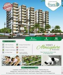 1370 sqft, 2 bhk Apartment in Builder Shree Nidamanuru, Vijayawada at Rs. 51.0000 Lacs