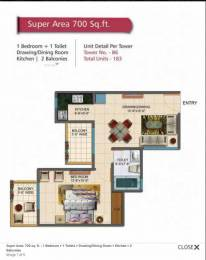 700 sqft, 1 bhk Apartment in Builder Rudra buildwell palace heights noida extension Noida Extn, Noida at Rs. 23.0000 Lacs