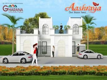 610 sqft, 1 bhk Villa in Builder Shree Shine vally Varanasi Allahabad Road, Varanasi at Rs. 21.0000 Lacs