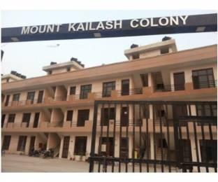 1250 sqft, 2 bhk Apartment in Builder mount kailash aptt zirakpur Vip Road Zirakpur, Chandigarh at Rs. 19.8500 Lacs