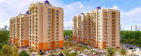 1769 sqft, 3 bhk Apartment in GBP Athens II PR7 Airport Road, Zirakpur at Rs. 75.0000 Lacs