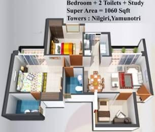 1060 sqft, 2 bhk Apartment in Eros Sampoornam I Sector 2 Noida Extension, Greater Noida at Rs. 35.0000 Lacs