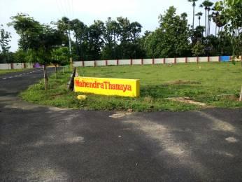 1800 sqft, Plot in Builder sai dharani Savaravilli Road, Visakhapatnam at Rs. 14.0000 Lacs