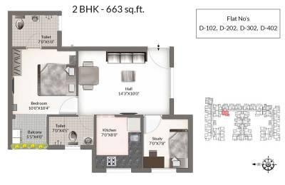 662 sqft, 1 bhk Apartment in Builder Premium apartements in Vandalur Vandalur, Chennai at Rs. 28.0000 Lacs