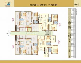 1055 sqft, 2 bhk Apartment in Builder SDPL Paradise Dabha, Nagpur at Rs. 33.9700 Lacs