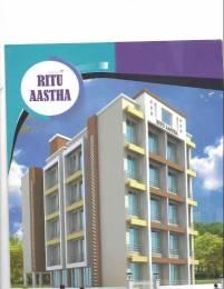 660 sqft, 1 bhk Apartment in Builder Om Shree Swami Samarth karanjade panvel, Mumbai at Rs. 31.0000 Lacs