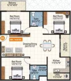 1635 sqft, 3 bhk Apartment in Purvi Symphony Varthur, Bangalore at Rs. 82.8507 Lacs