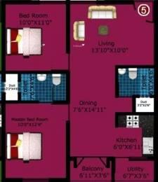 1010 sqft, 2 bhk Apartment in DS DSMAX SPECTRUM Begur, Bangalore at Rs. 29.2900 Lacs