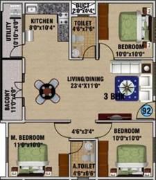 1639 sqft, 3 bhk Apartment in DS DSMAX SAROVAR Attibele, Bangalore at Rs. 40.9700 Lacs