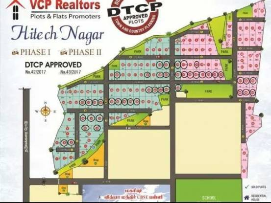 1500 sqft, Plot in Builder Hitech Nagar Kumbakonam, Thanjavur at Rs. 13.1250 Lacs