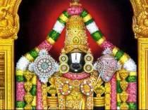 Tirupati Associate