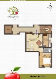 525 sqft, 1 bhk BuilderFloor in Builder SMS Apple Tree Sholinganallur, Chennai at Rs. 26.8573 Lacs