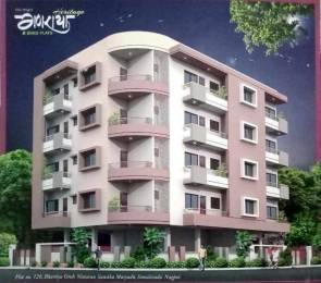 1365 sqft, 3 bhk Apartment in Builder Ganraya Heights 11 Manish Nagar, Nagpur at Rs. 50.0000 Lacs