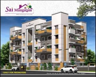 976 sqft, 2 bhk Apartment in Shri Sai Om Sai Mangalam Vayusena Nagar, Nagpur at Rs. 23.9120 Lacs