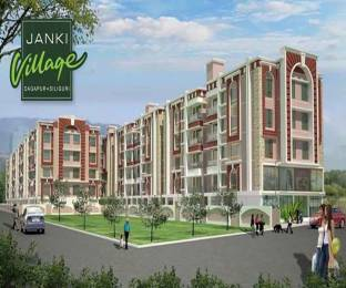 1262 sqft, 3 bhk Apartment in Builder janki village Hill Cart Road, Siliguri at Rs. 29.0260 Lacs