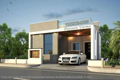 1500 sqft, 3 bhk Villa in Builder Project Achutapuram, Visakhapatnam at Rs. 49.0000 Lacs