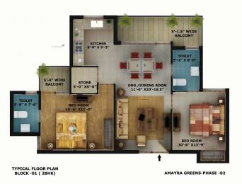 1275 sqft, 2 bhk Apartment in Builder Amayra Greens Phase 2 Kharar Mohali, Chandigarh at Rs. 29.7500 Lacs
