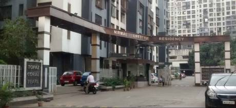 585 sqft, 1 bhk Apartment in Nirmal Life Style Complex Topaz Mulund West, Mumbai at Rs. 26000