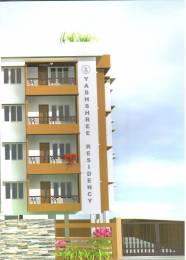 1304 sqft, 3 bhk Apartment in Builder Yashshree Residency Pradhan Nagar, Siliguri at Rs. 46.9440 Lacs