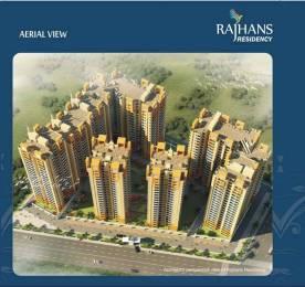 1005 sqft, 2 bhk Apartment in Builder Rajhans Residency Greater noida, Noida at Rs. 32.6625 Lacs