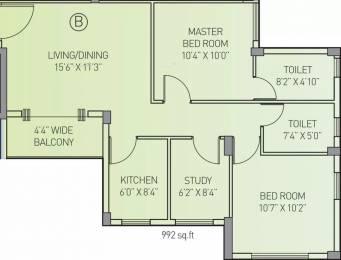 992 sqft, 2 bhk Apartment in Arrjavv Sonar Kella Sonarpur, Kolkata at Rs. 26.7840 Lacs