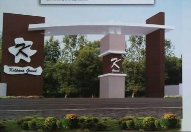 1503 sqft, 3 bhk Villa in Builder Samriddi venture Anakapalle, Visakhapatnam at Rs. 31.1000 Lacs
