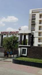 1050 sqft, 2 bhk Apartment in Builder Project Rau, Indore at Rs. 19.0000 Lacs