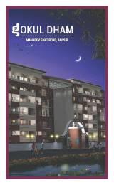 1150 sqft, 2 bhk Apartment in Builder Gokul dham Raipura Chowk Road, Raipur at Rs. 27.0250 Lacs