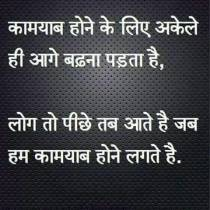 Shri Balaji Associates