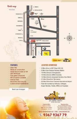 1200 sqft, Plot in Builder Mahindra World CityAnumanthai Chengalpattu, Chennai at Rs. 14.4000 Lacs