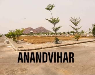 1935 sqft, Plot in Builder Anandavihar2 Kantheru, Guntur at Rs. 24.7250 Lacs
