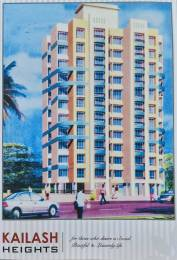 1250 sqft, 2 bhk Apartment in Builder Project Kalwa, Mumbai at Rs. 1.2500 Cr