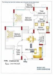 1014 sqft, 2 bhk Apartment in Eldeco Saubhagyam Vrindavan Yojna, Lucknow at Rs. 13000