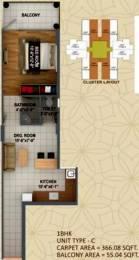 475 sqft, 1 bhk Apartment in ROF Ananda Sector 95, Gurgaon at Rs. 16.0000 Lacs