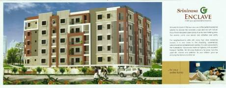 1251 sqft, 2 bhk Apartment in Builder srinivasa enclave Kanchikacherla, Vijayawada at Rs. 33.7770 Lacs