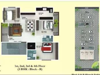900 sqft, 2 bhk Apartment in Builder madhuban villha Koradi Road, Nagpur at Rs. 27.0050 Lacs