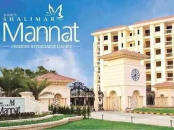 990 sqft, 2 bhk Apartment in Shalimar Sheres Shalimar Mannat Faizabad Road, Lucknow at Rs. 34.0000 Lacs