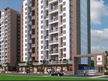 1085 sqft, 2 bhk Apartment in Goel Ganga Ganga Fernhill Phase I Undri, Pune at Rs. 51.7300 Lacs