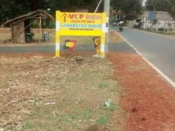 800 sqft, Plot in Builder ganapathy nagar Kumbakonam, Thanjavur at Rs. 5.2000 Lacs