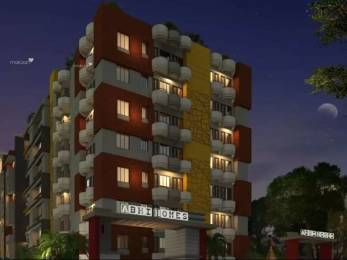 1255 sqft, 3 bhk Apartment in Abhi Homes Amba Danapur, Patna at Rs. 30.1200 Lacs