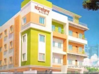 1056 sqft, 2 bhk Apartment in Builder Chander Mohan Patel Nagar, Ranchi at Rs. 36.7900 Lacs
