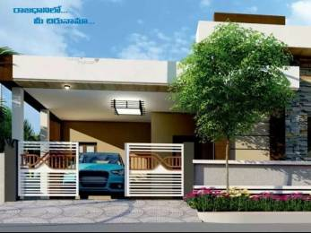 1503 sqft, 2 bhk IndependentHouse in Builder sri bhramara Meadows Tadikonda, Guntur at Rs. 43.0000 Lacs
