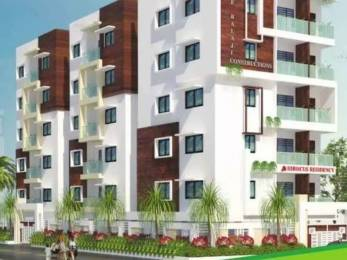 1000 sqft, 2 bhk Apartment in Builder Lucky builders Prasadampadu, Vijayawada at Rs. 35.0000 Lacs