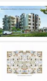 807 sqft, 2 bhk Apartment in Builder Milestone Residency Amlihdih, Raipur at Rs. 22.0000 Lacs