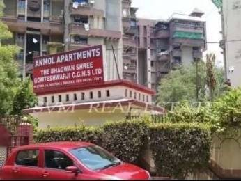 1400 sqft, 3 bhk Apartment in Reputed Anmol Apartment Dwarka Sector 2 Dwarka, Delhi at Rs. 1.3100 Cr