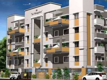 850 sqft, 2 bhk Apartment in Builder Project Wadi, Nagpur at Rs. 21.0000 Lacs