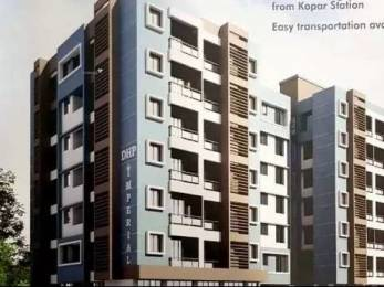345 sqft, 1 bhk Apartment in Builder DHP Imperial Kopargaon, Mumbai at Rs. 22.0600 Lacs