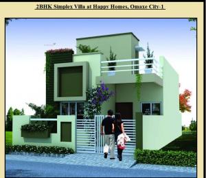 1000 sqft, 2 bhk Villa in Omaxe City Villas Maya Khedi, Indore at Rs. 30.0000 Lacs