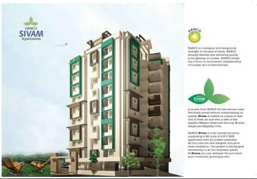 1265 sqft, 3 bhk Apartment in Hanco Property Developers Sivam Apartments Mattumanda, Palakkad at Rs. 31.9775 Lacs