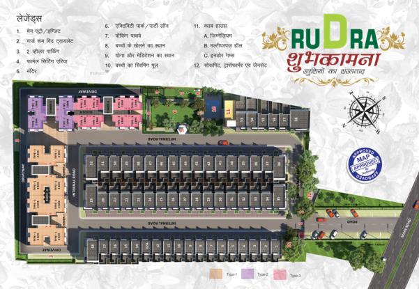 578 sqft, 2 bhk Apartment in Builder Rudra Shubhkamna Mandhana, Kanpur at Rs. 19.5900 Lacs